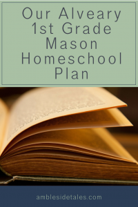We looked at several different Charlotte Mason curricula before deciding to use the Alveary for our homeschool. In this post, I talk about the process of choosing a homeschool curriculum and how we are using the Alveary program.